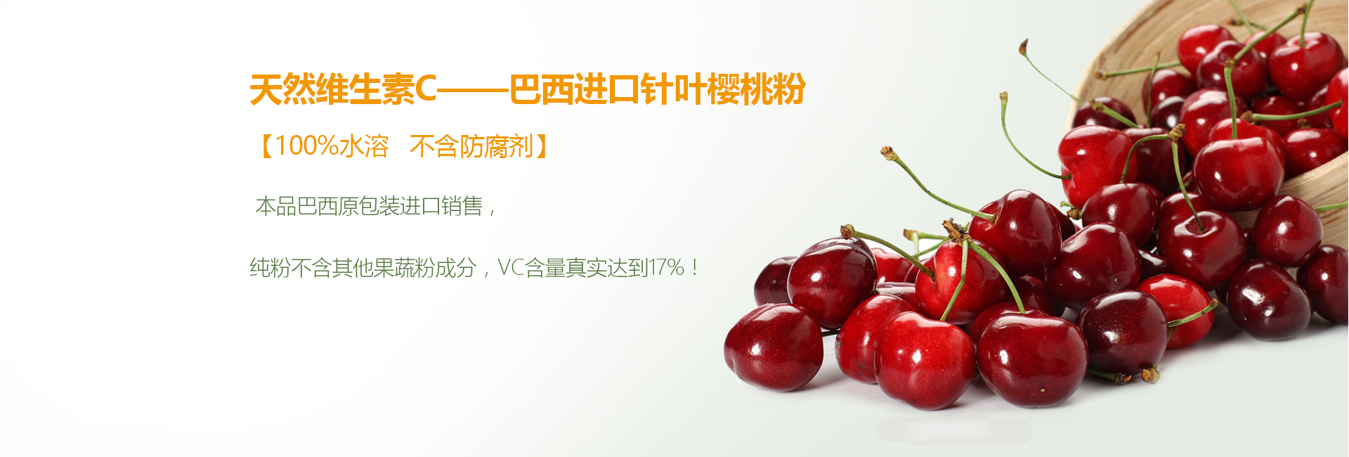 上海欧夫工贸有限公司