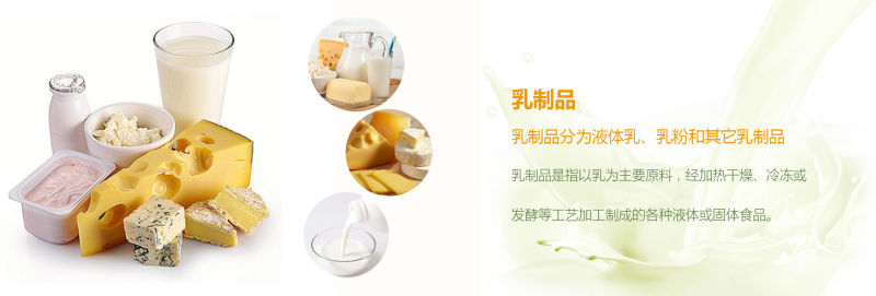 http://www.oufutrade.com/data/images/product/1486193952735.jpg